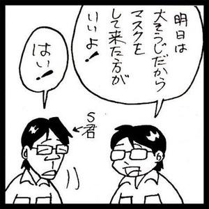 03c74ea9.jpg