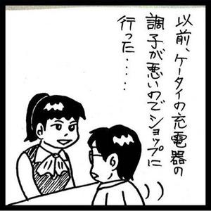 069cdcf5.jpg