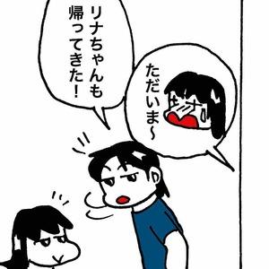 IMG_9291