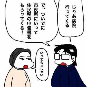 IMG_2879