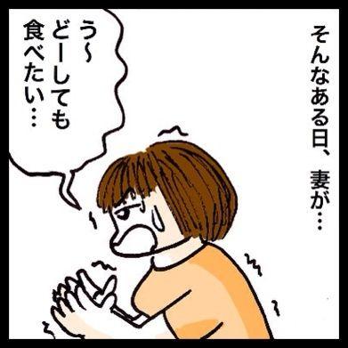 {BC96E3C5-B018-47CE-ACA0-EC2EE9509BCD:01}