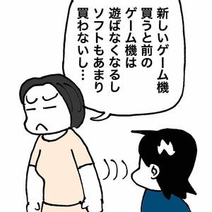 IMG_9657