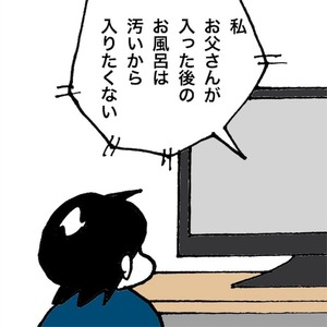 1087ab09.jpg