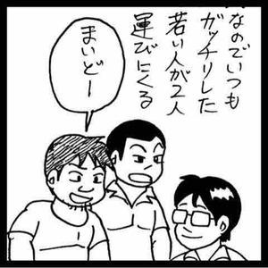 IMG_9327