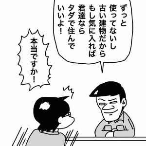 IMG_2371