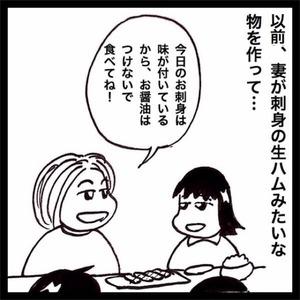 1c4d69af.jpg