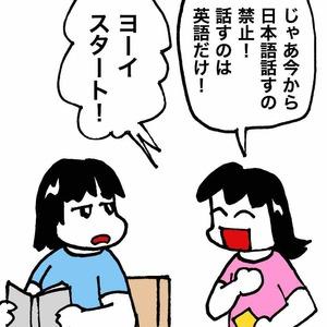 IMG_0046