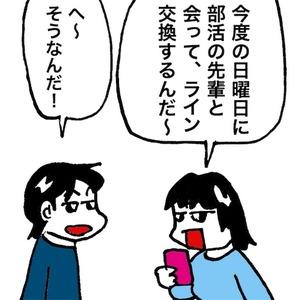 28a72061.jpg