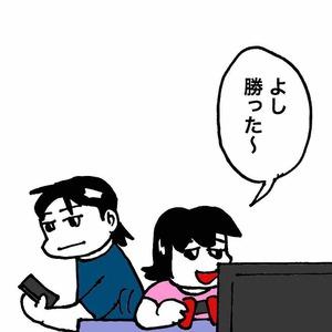 IMG_9450