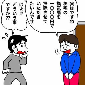 IMG_4010