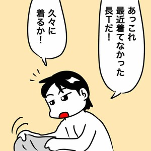 IMG_1466