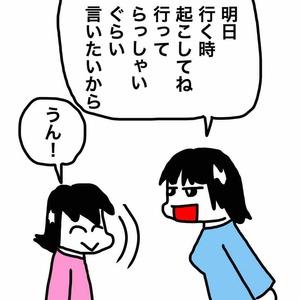 IMG_1625