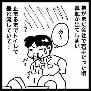 IMG_8933