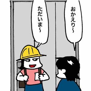 IMG_1005