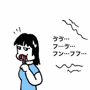 IMG_8794