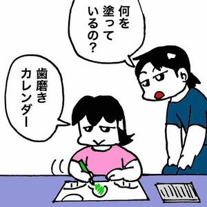 IMG_9322