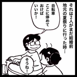 IMG_9355