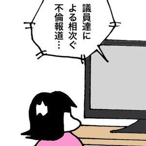 3b4632d1.jpg