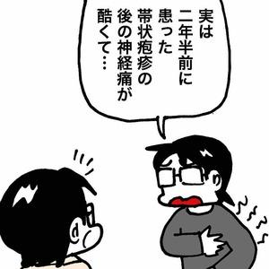 IMG_0962