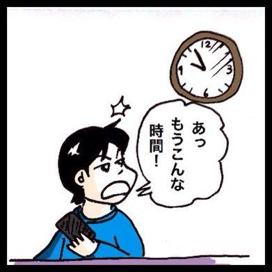 {F43C39CC-85FC-468F-9675-D74FB20EEECB:01}