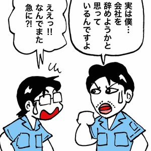 IMG_8367