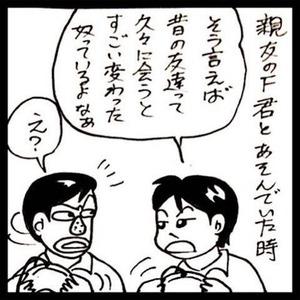 5074b900.jpg