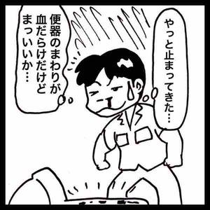 IMG_8934