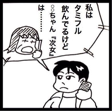 {6F915994-DB9A-474A-BAC8-6EA81FE903B1:01}