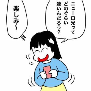 IMG_3555