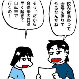 5b01aaef.jpg