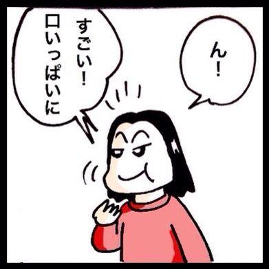 {2D51D3BB-22C2-40C8-96D7-EEABEDC7CA45:01}