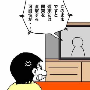 IMG_5106