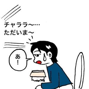 681db685.jpg