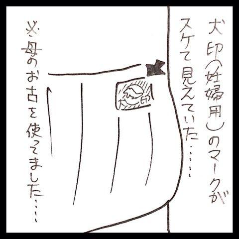 {123EAAF0-D87D-4A1D-9B69-9EE16EC0880F:01}