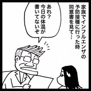 6c89832e.jpg
