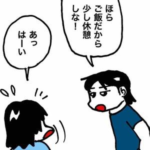IMG_0292
