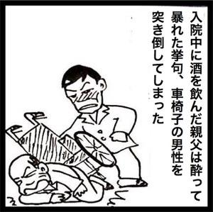 6dba4d78.jpg