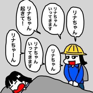 IMG_1626