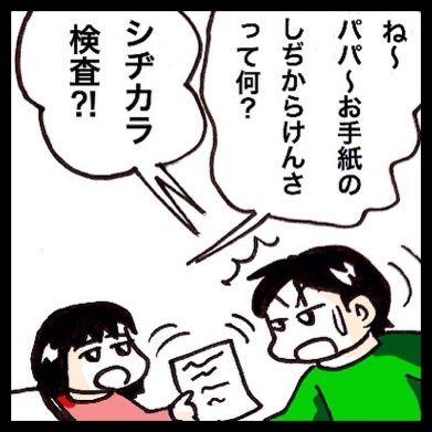{B6FCC80E-C69E-4CA6-AB67-1BABF0BC91C7:01}