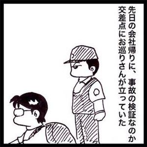 730bde19.jpg