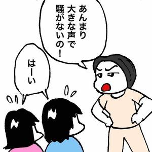 IMG_9024