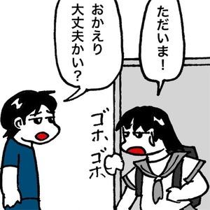 74df7467.jpg