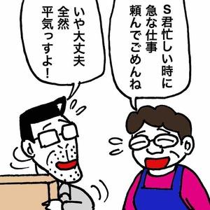 IMG_0546