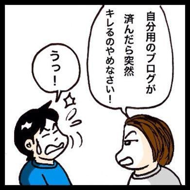 {E6166D8A-2C4A-4650-8E1C-18C2DDDE67FD:01}