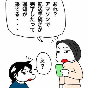IMG_6746