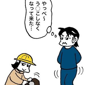 8a1ab644.jpg