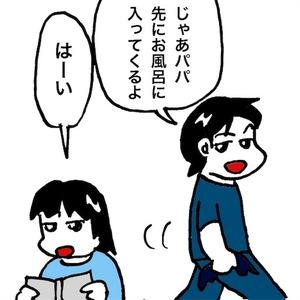 8c531c97.jpg