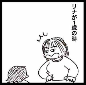 IMG_8537