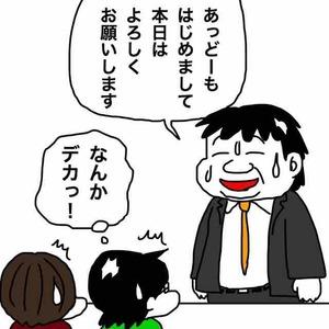 IMG_6382