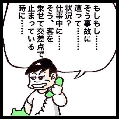 {C289AA6D-267A-46ED-AAE4-98E150EBE201:01}